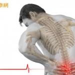 高頻熱凝神經阻斷術 治療慢性下背痛效果有限