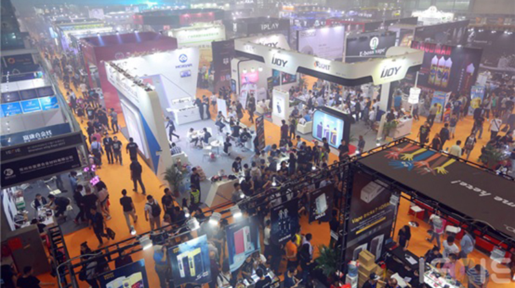 小小電子煙 「點」出大產業 深圳搭建頂級電子煙行業交流平臺
