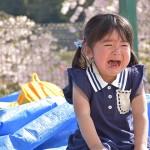 幼兒發脾氣其實是件好事