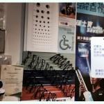 香港視光師費心打造「無障礙眼鏡店」,讓輪椅人士輕鬆安坐就能驗眼