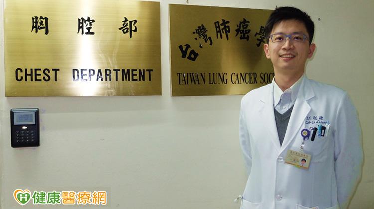醫療團隊如家人 攜手治療肺癌同時提升生活品質