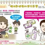 精油對健康的潛在影響|Baby's talk 寶寶照護19