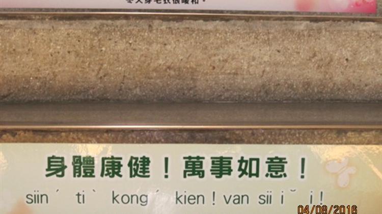 臺灣很多世界第一,但是什麼舉動讓大陸人頻頻稱讚臺灣人?