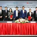 中國移動國際與華為雲國際簽署戰略合作協定