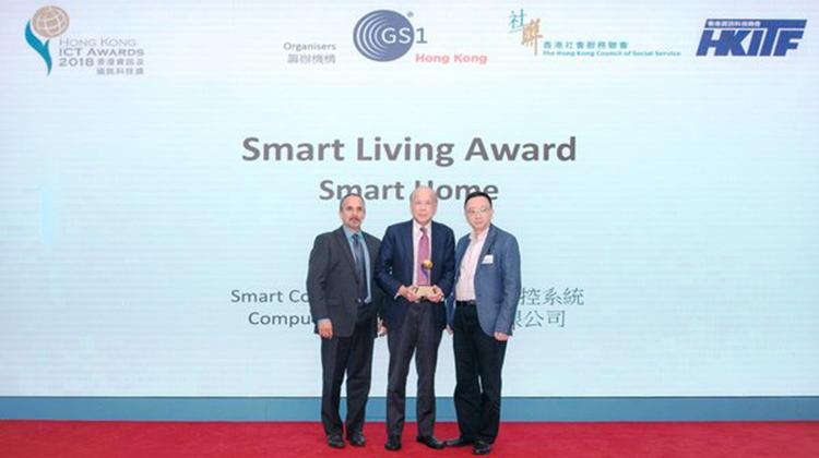 金寶通榮獲2018香港資訊及通訊科技獎「金獎」殊榮