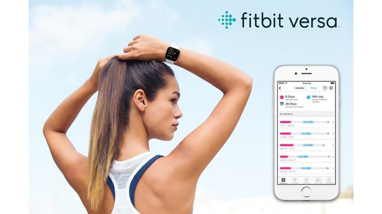 Fitbit旗下Fitbit Versa智能手錶銷量突破一百萬