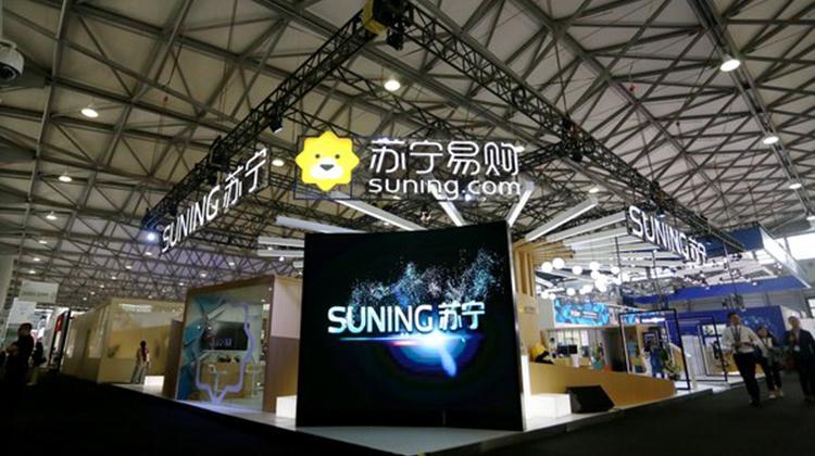 蘇寧在CES Asia展示智慧零售創新成果
