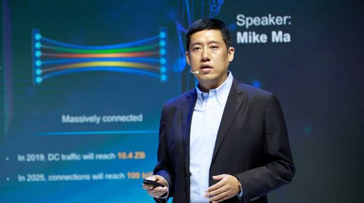 華為發佈意圖驅動的IP WAN解決方案,使能廣域網商業價值最大化