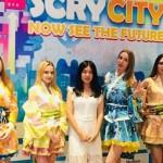 SCRY CITY國際Alpha版本VIP邀請發佈會圓滿落幕