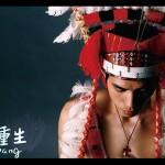 <羽冠重生Satapang>領人找到身分真正歸屬當傳統文化與信仰產生衝突,該選哪邊?