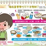 腸病毒寶寶吃不下怎麼辦?|Baby's talk 病毒篇18