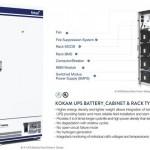 Kokam推出新的K-UPS系列鋰離子大功率不間斷電源電池架