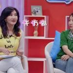 """萌娃綜藝的""""長壽""""秘訣"""