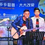 【捨棄當五月天演唱會嘉賓】大改樂團前進馬來西亞 只為祝福邊緣青少年遇見主