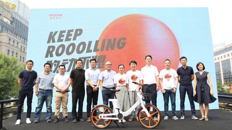 陶氏輪胎解決方案助力摩拜全新電動出行產品