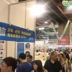 台北健康產業博覽會 8/24世貿隆重登場