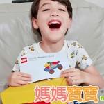 伊萊家的萌力生活:如何讓孩子不吃糖跟不看電視?