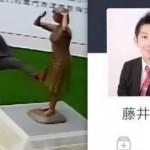 日本人腳踢慰安婦銅像,不只要譴責,也要道歉
