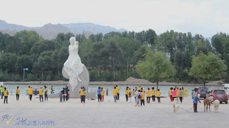 去海南看黃河(一)15