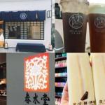 紅到國外去!台灣四大人氣美食海外拓分店