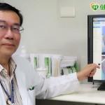 好痛! 乾癬性關節炎要怎麼治療?