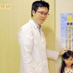 發育期只補鈣? 小心孩子成長「鎂」況愈下