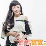 【封面人物】從彤彤姐姐升級孕媽咪,貝童彤直呼:「小孩是世界上最美的禮物!」
