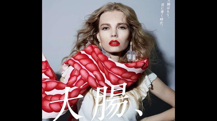 藥品創意行銷法:送你時尚大腸圍巾