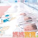 掌握技巧.照顧新生兒輕鬆上手!