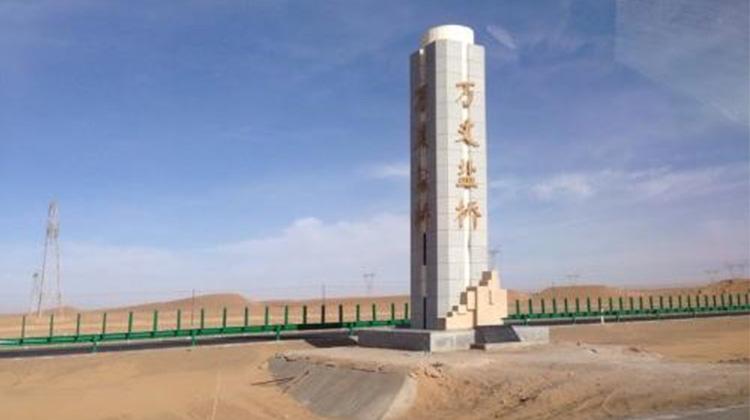 中國最牛的基礎設施(六)