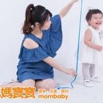 孩子長高關鍵.孕期營養影響基因表現