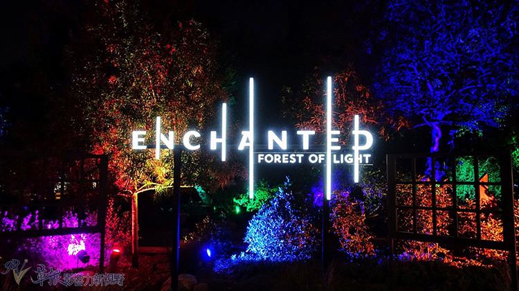 洛杉磯Descanso 花園迷幻聖誕燈展