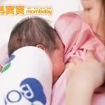 只要餵奶,不要塞奶!讓哺乳不再是產後夢魘!