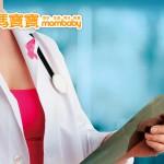 孕期乳房變化正常嗎?哪些是病變徵兆?