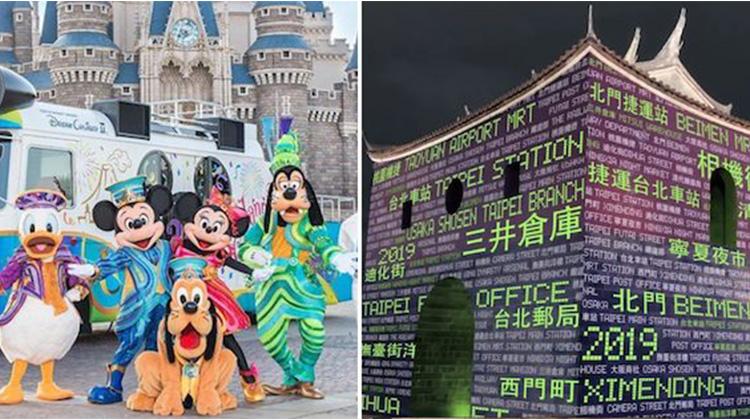 【2019 台北燈節饗宴】不只迪士尼來參加!還有北門浪漫光雕秀+爵士即興 Swing Dance