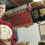鄭添福睡在雲南深山製好茶》 40年製茶老師傅孵出普洱新巨星