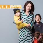 【封面人物】金馬獎最佳女配角-丁寧.努力扮演人生「母親」角色