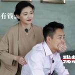 大S汪小菲傳為錢吵架婚姻危機?這樣做夫妻不再為錢吵架!