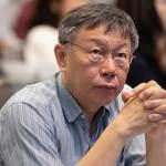 空屋潮下的臺北市長