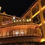西藏朝聖之旅 (七)-拉薩夜景