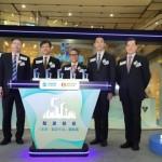 中國移動香港與信和集團攜手呈獻全港首個商場5G體驗展