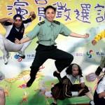 兒童戲劇一定要和觀眾互動嗎?