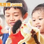 單親媽媽和她的小孩:玩娃娃不會讓孩子「變成」同性戀