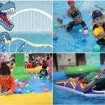 免報名!2019新月水道節和恐龍一起玩水,極速水滑梯、勇闖恐龍窟免費玩不完