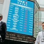 有錢人都在想:錢放香港還安全嗎?