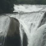 貴州風情(十三)-黃果樹瀑布 (盆景園)