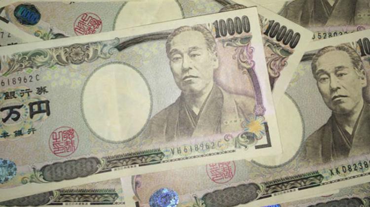 rect_1200_600_rect_1200_600_yen-2177672_960_720