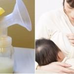 母乳媽媽必知,吸乳器的選擇與要點