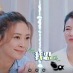 應采兒、袁詠儀拒絕寵兒「有什麼就吃什麼」,網友讚爆