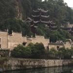 貴州風情(十八)-鎮遠青龍洞與天后宮